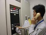 警報設備の設計・施工・保守点検